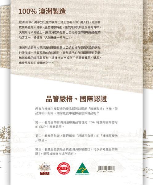 綠芙特級 蜂膠滴液40%(無酒精配方) 25ml*1 (澳洲原裝進口,最高等級蜂膠製成)
