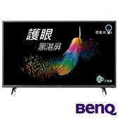《送基本安裝》BenQ明基 32吋護眼低藍光不閃屏HD液晶電視 C32-300顯示器+視訊盒