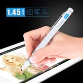 主動式電容筆蘋果iPad細頭觸控筆觸屏手寫筆安卓電子筆繪畫igo