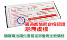 ✔NOKIA BL-5C/BL5C 電池...