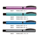 ONLINE 36023-36034 視覺魔幻鋼筆