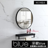 浴室鏡 衛生間浴室圓鏡帶置物架太空鋁鏡子黑邊洗臉盆鏡子掛免打孔T【全館免運】