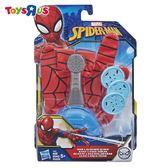 玩具反斗城 孩之寶 HASBRO 漫威蜘蛛人蜘蛛絲飛盤手套發射器