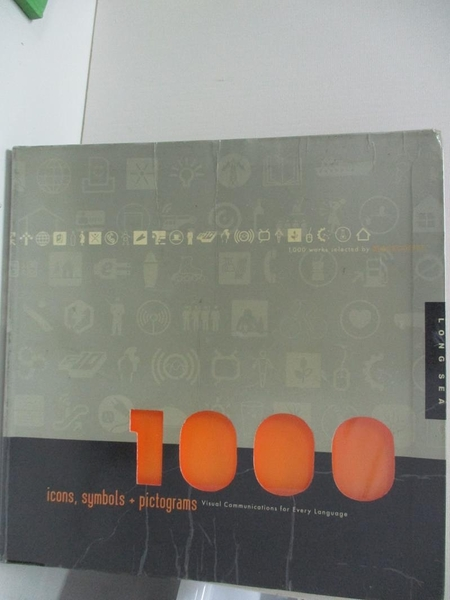 【書寶二手書T2/設計_DTW】1000 icons,symbols+pictograms_BLACKCOFFEE