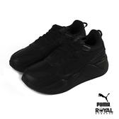 Puma Rs-x 黑色 網布 復古 休閒運動鞋 男女款 NO.B1108【新竹皇家 37052202】