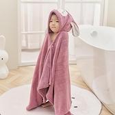 兒童浴巾斗篷浴袍可穿可裹帶帽吸水速幹中大童洗澡巾寶寶冬天厚款 夢幻小鎮