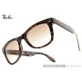 RayBan 太陽眼鏡 RB4105 71051 - 50mm (琥珀) 熱門經典摺疊款 墨鏡 # 金橘眼鏡