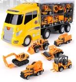 兒童玩具車模型