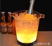 保溫創意冷藏箱紅酒香檳雪花啤酒冰桶商用【全館免運】