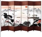 屏風 實木中式屏風隔斷簡易折疊移動客廳玄關墻房間折屏現代簡約辦公室