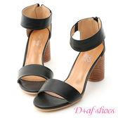 涼鞋 D+AF 時尚首選.極簡一字木紋高跟涼鞋*黑