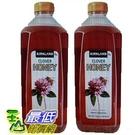 [COSCO代購] 科克蘭 100%純蜂蜜 2.26公斤 (2入) _WC597032