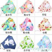 寶寶嬰兒口罩純棉透氣抗菌
