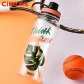 大容量水杯塑料杯便攜太空杯戶外運動水壺