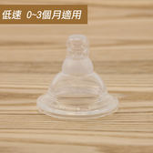 【愛的世界】Mii Organics 低速曲線震動矽膠奶嘴2入裝 ★精緻用品推薦 限時優惠