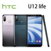 預購-HTC U12 life 6吋 4G/64GB-藍/紫~贈9H玻保+32G記憶卡+原廠Type-C傳輸線