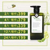 【團購限定】植草遇-自然草本健康洗髮沐浴露500ML (短效出清)
