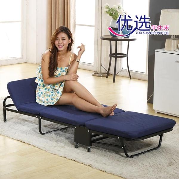 加固摺疊床單人便攜辦公室午休午睡家用躺椅簡易陪護多功能行軍床WD