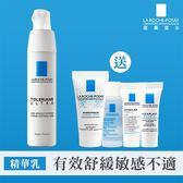 理膚寶水 多容安極效舒緩修護精華乳40ml 安心霜潤澤型 有效舒緩敏弱肌 加贈洗護抗痘四件組