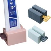 牙膏擠壓器手動擠牙膏器化妝品洗面乳擠壓器-JoyBaby
