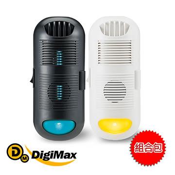 (合購價)雙效空氣清淨組DigiMax DP-3E6專業級抗敏滅菌除塵?機、DP-3D6強效型負離子空氣清淨機 *維康