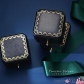 飾品收納盒 珠寶飾品首飾盒歐式高檔奢華收納戒指項鍊包裝高端公主風單個耳環 coco