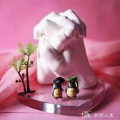 手模型克隆粉模型粉diy制作石膏印泥情侶版成人嬰兒創意生日禮物 中秋節下殺