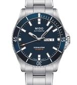 MIDO 美度 Ocean Star 海洋之星潛水腕錶(M0264301104100)藍水鬼42mm