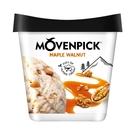 莫凡彼Movenpick 楓糖核桃盒裝冰淇淋 500ml