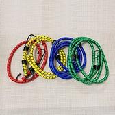 尼龍繩 捆綁繩 綁帶 雙勾 摩托車貨架 A 彈力繩 機車繩 彈力帶 繩子 彈性捆綁繩【N218】慢思行