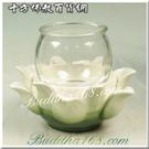 防風玻璃杯(圓)&白瓷蓮座【 十方佛教文物】