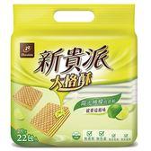 宏亞 77 新貴派 大格酥-陽光檸檬 356g (12入)/箱