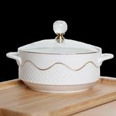 泡麵碗雙柄陶瓷飯盒保鮮碗面杯廚房大號帶柄有玻璃蓋【全館鉅惠】