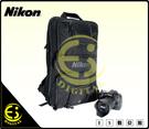 ES數位 Nikon 原廠後背包 相機包 攝影背包 筆電包 雙用多功能攝影包 14吋筆電一機兩鏡 現貨