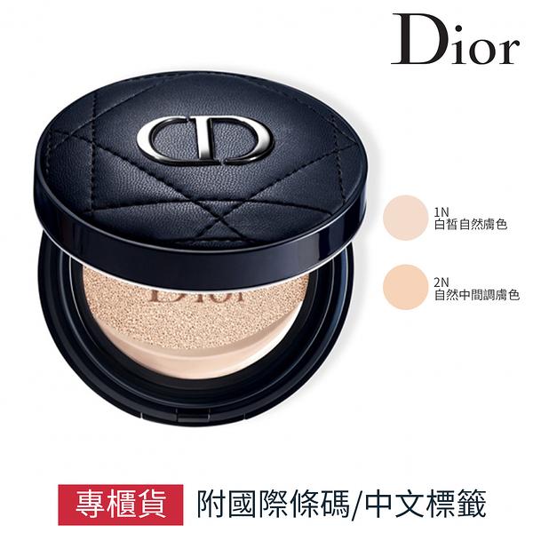 Dior 迪奧超完美柔霧光氣墊粉餅 SPF35 PA+++ 公司貨 【SP嚴選家】