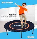 彈力床 彈力繩款蹦蹦床跳跳床彈安全靜音跳娛樂健身跳床 CP3667【優品良鋪】