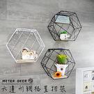 現+預購 鐵藝展示架置物架原木層板壁掛架...