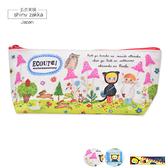 筆袋-日本插畫ECOUTE! 船型筆袋/萬用收納包-2色-玄衣美舖