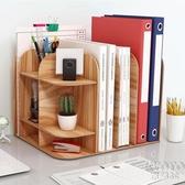 辦公室桌面置物架文件夾收納盒書立盒學生文具用品收納箱檔案資框 布衣潮人
