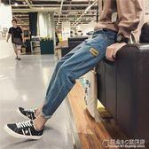 港風春季新款字母貼布百搭牛仔褲男韓版修身束腿窄管褲學生哈倫褲 概念3C旗艦店