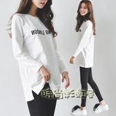 韓版白色t恤女裝中長款長袖寬鬆春秋衣打底衫百搭棉質外穿上衣潮「時尚彩虹屋」