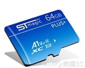 記憶卡64g內存卡sd卡高速行車記錄儀tf卡64gb手機內存儲卡相機監控 榮耀3C