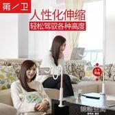 手機支架懶人手機架iPad床頭Pad看電視萬能通用床上用平板夾直播 韓語空間