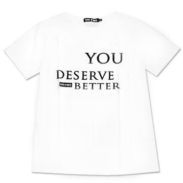 Black & White Voice T-shirt-你值得更好(White)