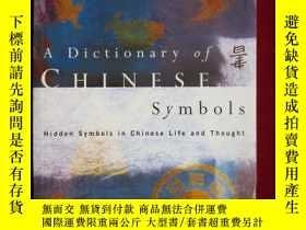 二手書博民逛書店Dictionary罕見of Chinese Symbols: