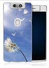 ♥ 俏魔女美人館 ♥ 【希望*輕立體浮雕硬殼】OPPO N3手機殼 手機套 保護套 保護殼