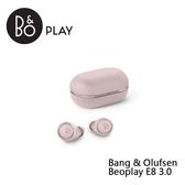 【限時特賣+24期0利率】B&O E8 3.0 (香檳粉色) 藍芽耳機 Beoplay 入耳式 真無線 公司貨