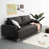 【IDEA】年代風華仿舊皮革三人沙發