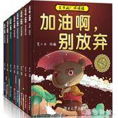 兒童繪本故事書 2-3-4-5-6-8周歲 幼兒園 圖畫書 aj10005『黑色妹妹』