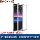【默肯國際】IN7 Sony Xperia 1 (6.5吋) 氣囊防摔 透明TPU空壓殼 軟殼 手機保護殼